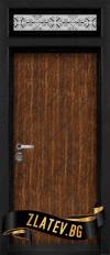 Еднокрилна входна врата T-904 - Цвят Сахара